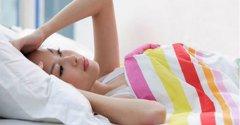 Nguyên nhân viêm đường tiết niệu nữ